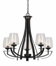 CAL Lighting FX-3550/5 - 60W X 5 METAL 5 LIGHT CHANDELIER