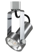 CAL Lighting HT-121-BS - AC 12W, 3300K, 770 Lumen, dimmable integrated LED track fixture