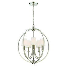 Crystorama 2247-PN - Libby Langdon for Crystorama Sylvan 5 Light Polished Nickel Chandelier